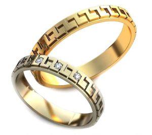 Плетёные обручальные кольца обр0282