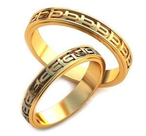 Плетёные обручальные кольца обр0283