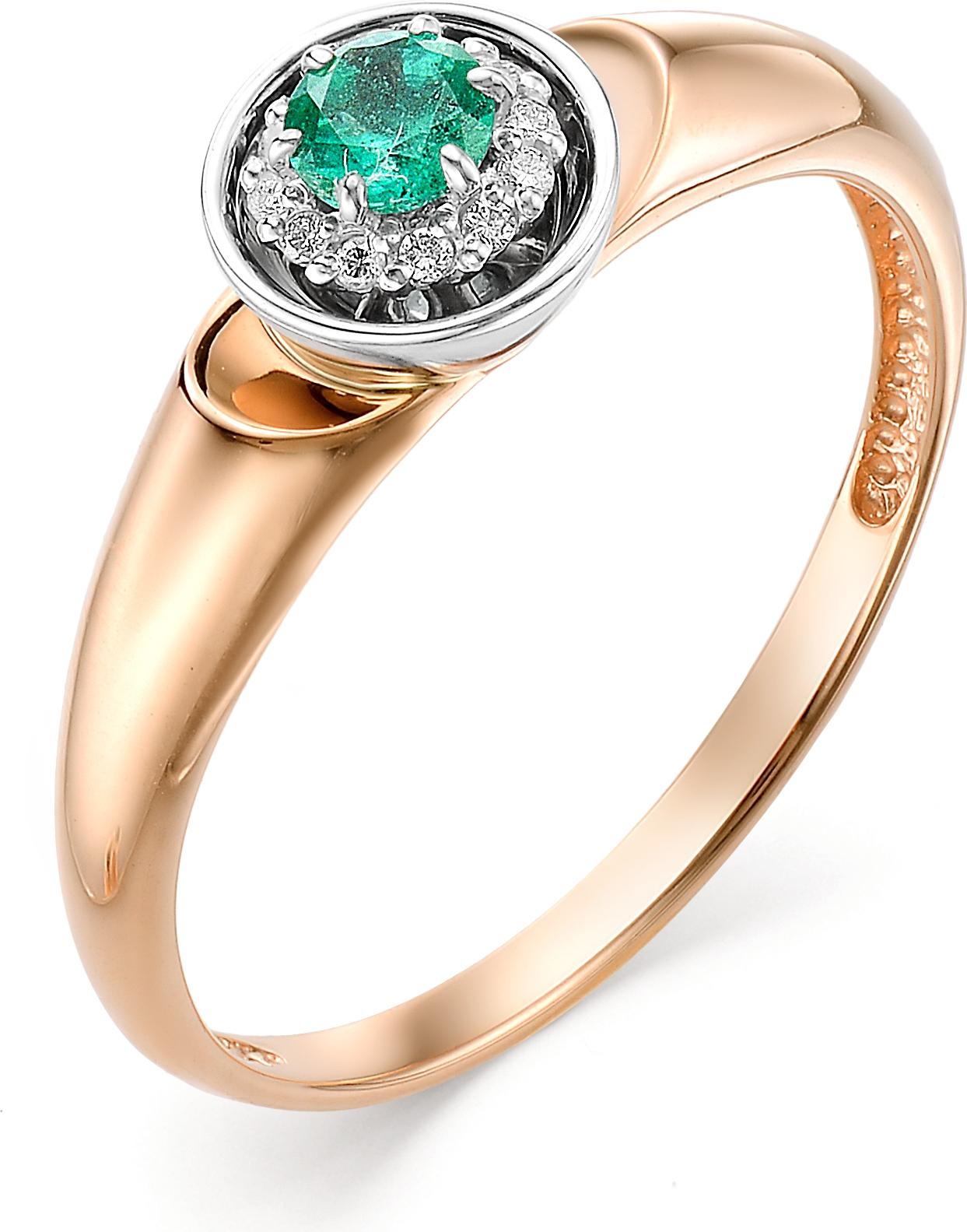 Кольцо с изумрудом и бриллиантами из красного золота (арт. ж-9565к)