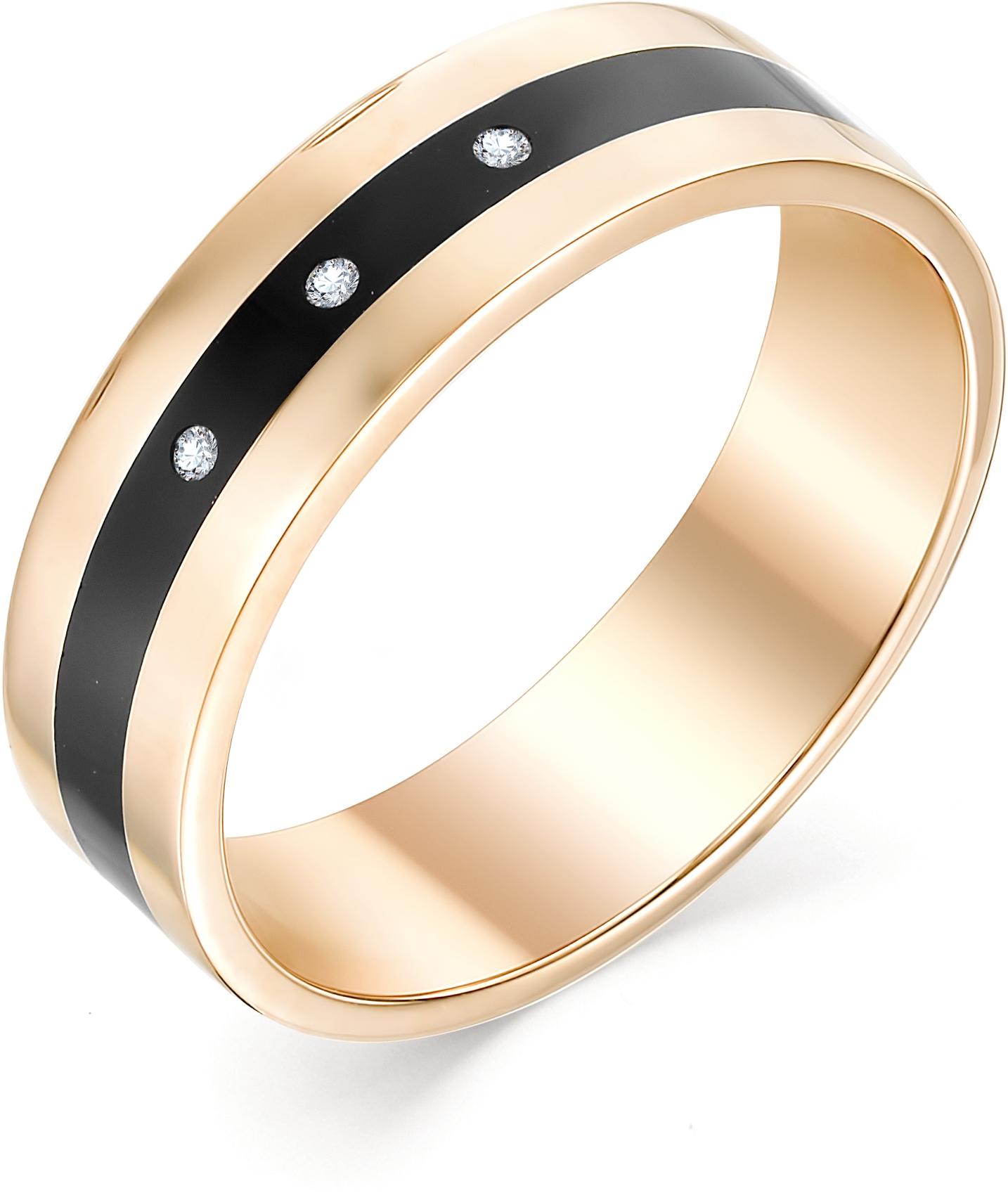 Кольцо с 3 бриллиантами из красного золота (арт.ж-9354к)
