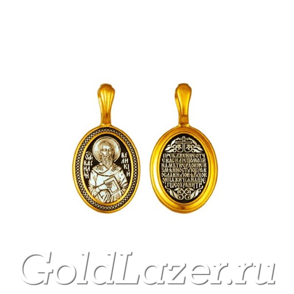 Образок - святой Василий Великий