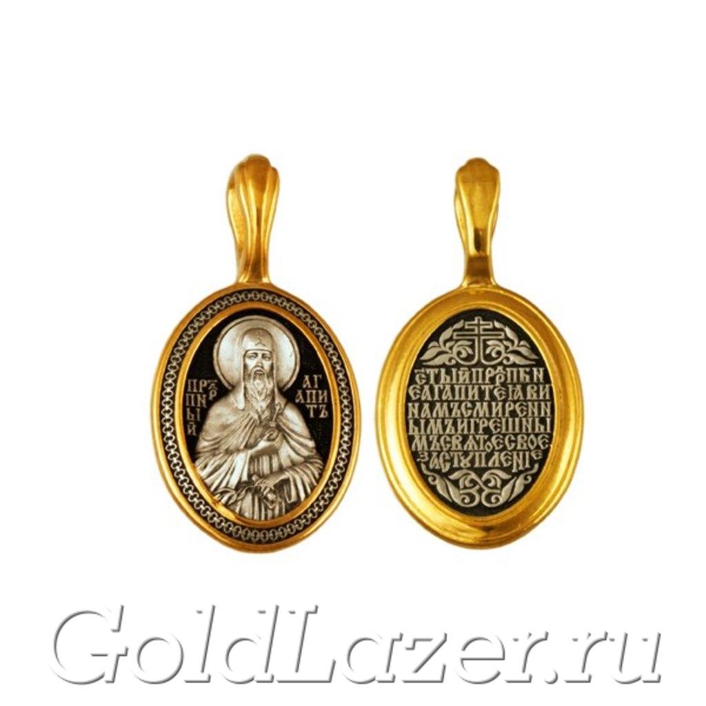 Образок - святой Агапит Печерский