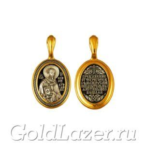 Образок - святитель Григорий Богослов