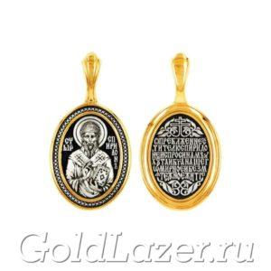 Образок - святитель Спиридон Тримифунтский