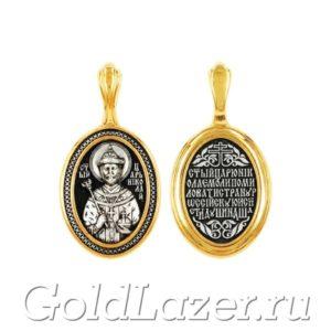 Образок - святой царь-страстотерпец Николай