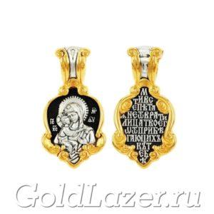 """Икона Богородицы """"Феодоровская"""""""