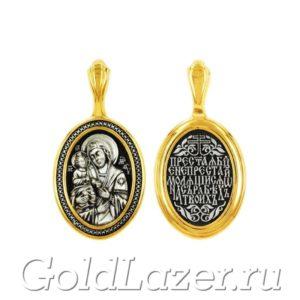 """Образок - икона Богородицы """"Троеручица"""""""