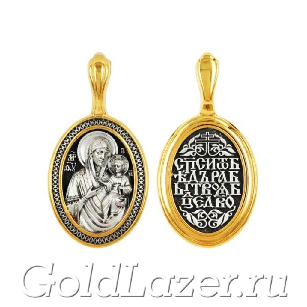 """Образок - икона Богородицы """"Иверская"""""""