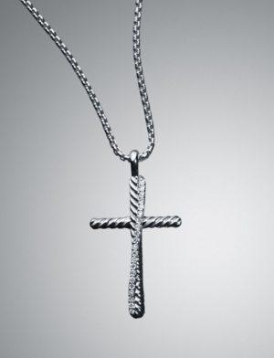 Серебряный крестик с бриллиантами арт. к-с2