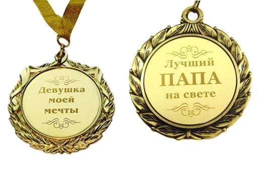 Услуги гравировки на медалях